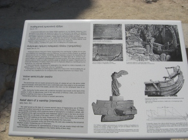 Acropolis of Lindos 26